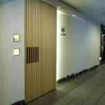 名古屋 吉野寿司の写真_010(設計:有限会社MuFF)