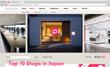 オランダのウェブマガジンFrameのTop10 shops in japanに選出