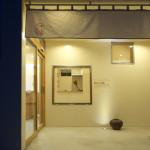 三河屋の写真_011(設計:有限会社MuFF)