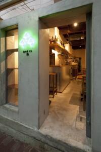 新丸子 日本酒バル 森の写真_002(設計:有限会社MuFF)