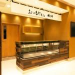 おいもやさん興伸 東京大丸店の写真_002(設計:有限会社MuFF)
