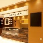 おいもやさん興伸 東京大丸店の写真_004(設計:有限会社MuFF)